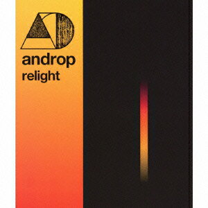 relight [ androp ]