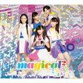 ミルミル 〜未来ミエル〜 (初回限定盤 CD+DVD)