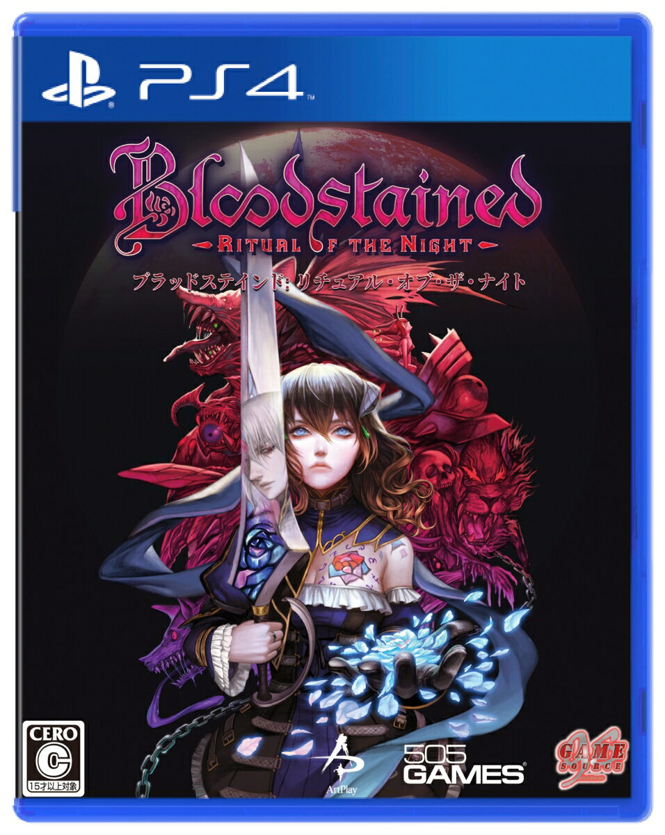 Bloodstained:Ritual of the Night PS4版画像