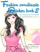 Fashion Coordinate Sticker BOOK(2)