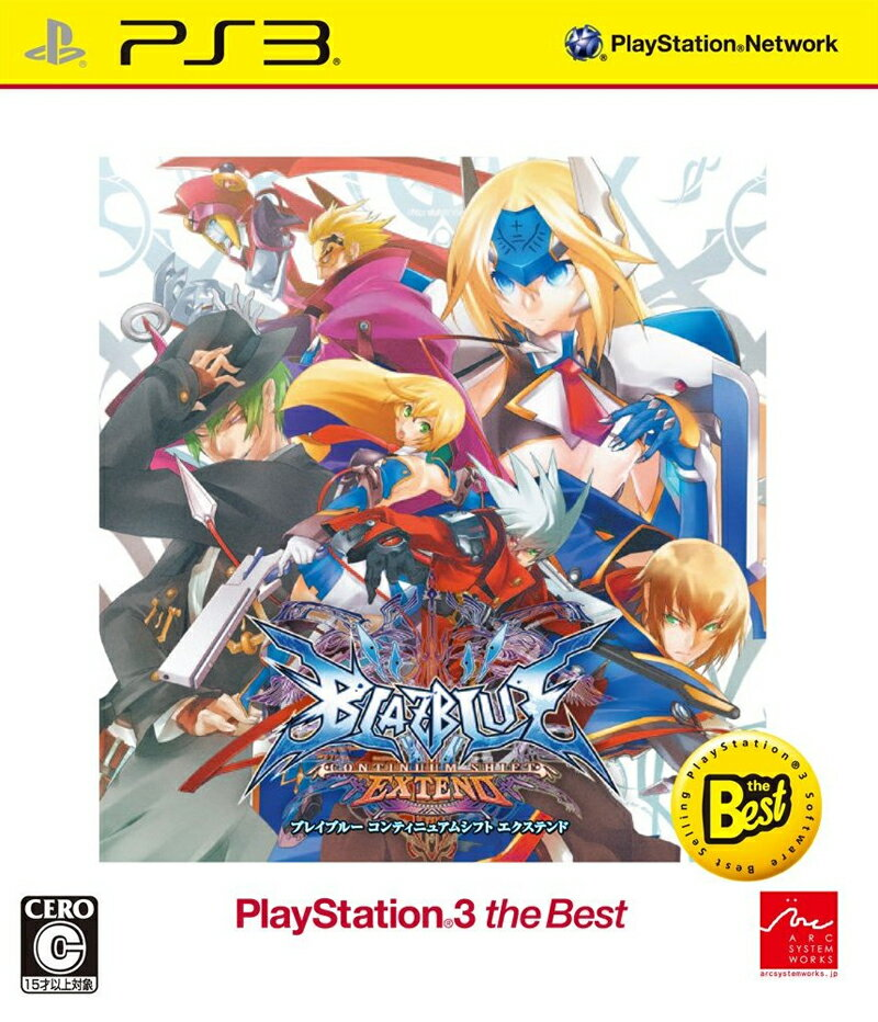 BLAZBLUE CONTINUUM SHIFT EXTEND PlayStation3 the Best画像