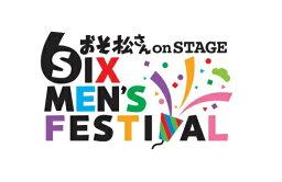 おそ松さんon STAGE 〜SIX MEN'S FESTIVAL〜 Blu-ray Disc