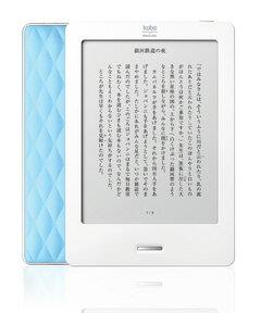 kobo Touch (ブルー)