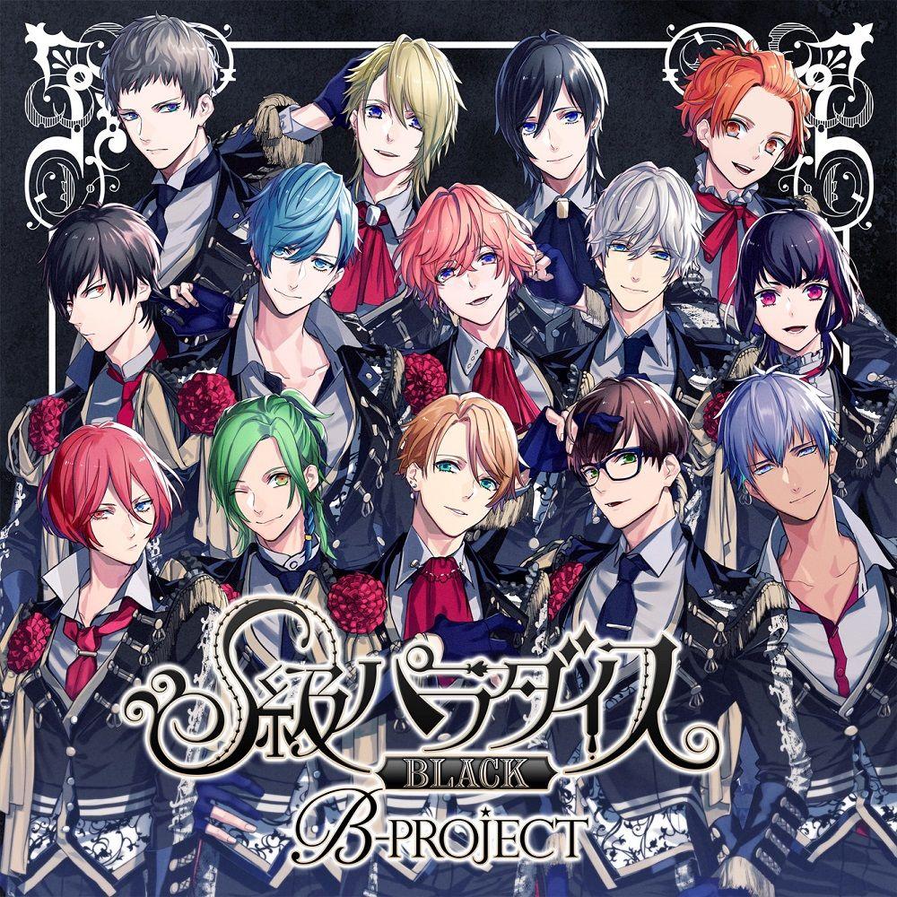 CD, アニメ S BLACK () B-PROJECT