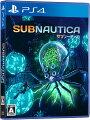 Subnautica サブノーティカの画像
