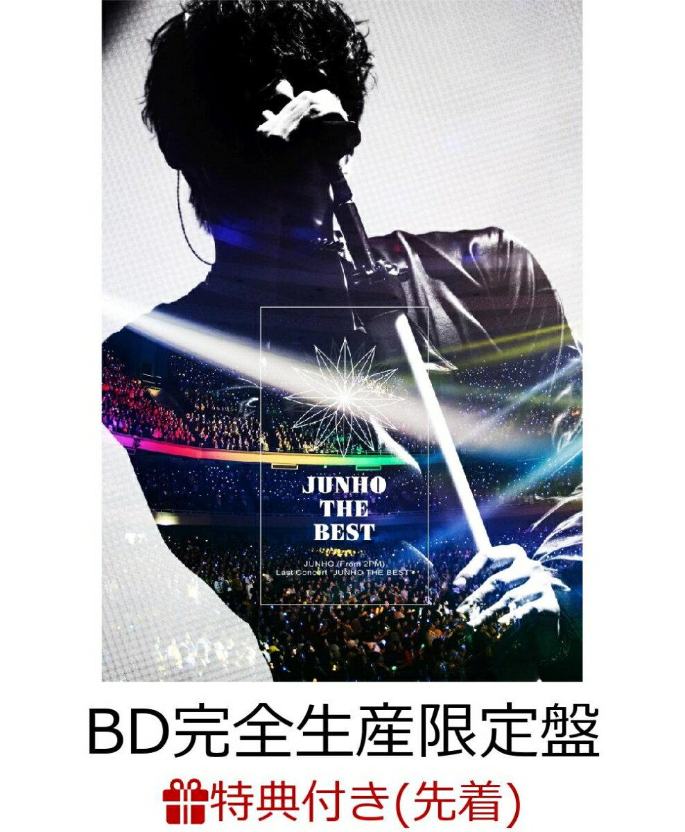 """【先着特典】JUNHO (From 2PM) Last Concert """"JUNHO THE BEST""""(BD完全生産限定盤)(オリジナルポストカード付き)【Blu-ray】"""