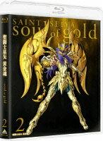 聖闘士星矢 黄金魂 -soul of gold- 2【Blu-ray】