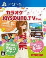 JOYSOUND.TV Plusの画像