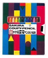 クーピーペンシル12色(ソフトケース入り)
