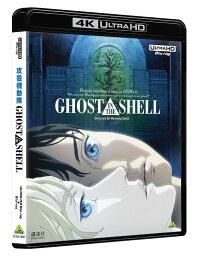 GHOST IN THE SHELL/攻殻機動隊 4Kリマスターセット(4K ULTRA HD Blu-ray&Blu-ray Disc 2枚組)