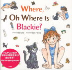 Where,Oh Where is Blackie? 英語版 [ 伊藤アキラ ]