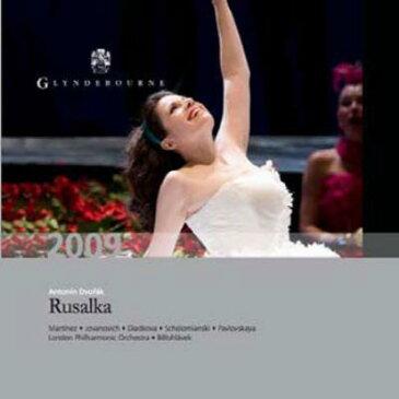 【輸入盤】『ルサルカ』全曲 ビエロフラーヴェク&ロンドン・フィル、マルティネス、ジョヴァノヴィチ、他(2009 ステレオ)(3CD) [ ドヴォルザーク(1841-1904) ]