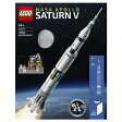 レゴ(R)アイデア レゴ(R) NASA アポロ計画 サターンV 21309