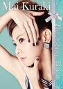 Mai Kuraki Treasure Book 〜倉木麻衣トレジャーブック〜