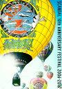 SCANDAL 10th ANNIVERSARY FESTIVAL『2006-2016』【Blu-ray】 [ SCANDAL ]