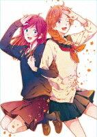 虹色デイズ 06【Blu-ray】
