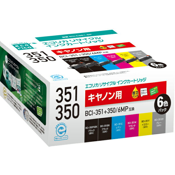 BCI-351+350/6MP 互換リサイクルインクカートリッジ 6色パック ECI-C351-6P