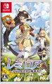 レミロア〜少女と異世界と魔導書〜 Nintendo Switch版の画像