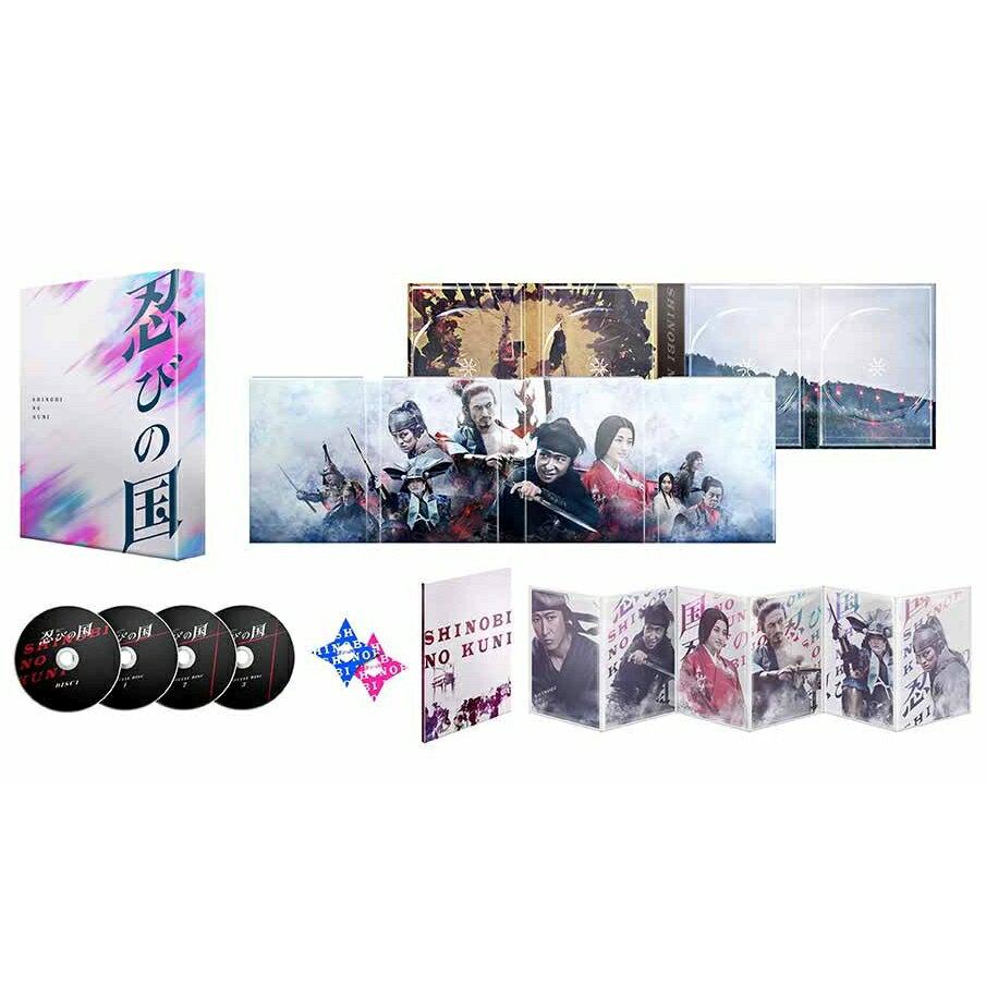 「忍びの国」 豪華メモリアルBOX