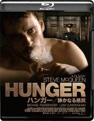 【楽天ブックスならいつでも送料無料】HUNGER/ハンガー 静かなる抵抗 【Blu-ray】 [ マイケル...