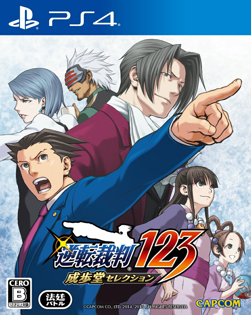 プレイステーション4, ソフト 123 PS4