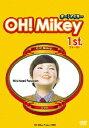 【送料無料】OH!Mikey 1st.