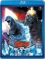 ゴジラVSスペースゴジラ 【Blu-ray】