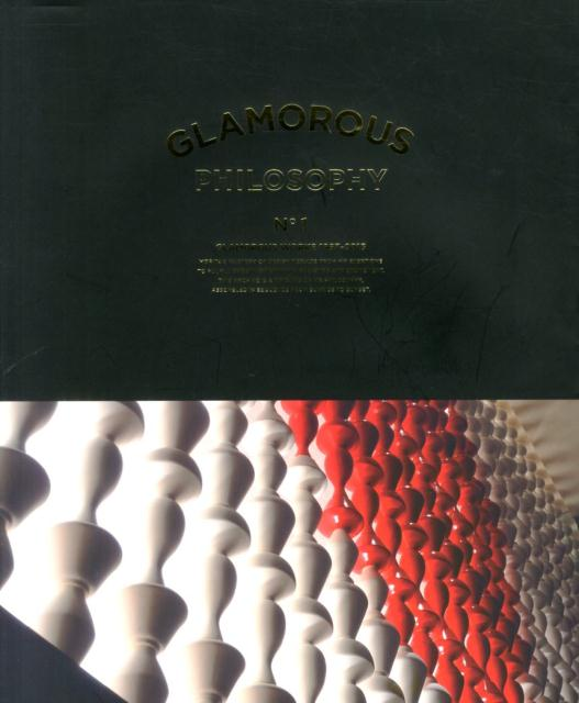 GLAMOROUS PHILOSOPHY(no.1)画像