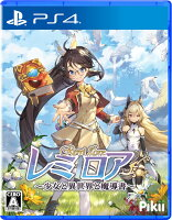 レミロア〜少女と異世界と魔導書〜 PS4版の画像