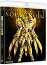 聖闘士星矢 黄金魂 -soul of gold- 4 【Blu-ray】 [ 田中秀幸 ]