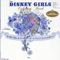 DISNEY GIRLS Coloring BOOK Flowers Speci