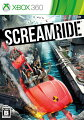 ScreamRide Xbox360版の画像