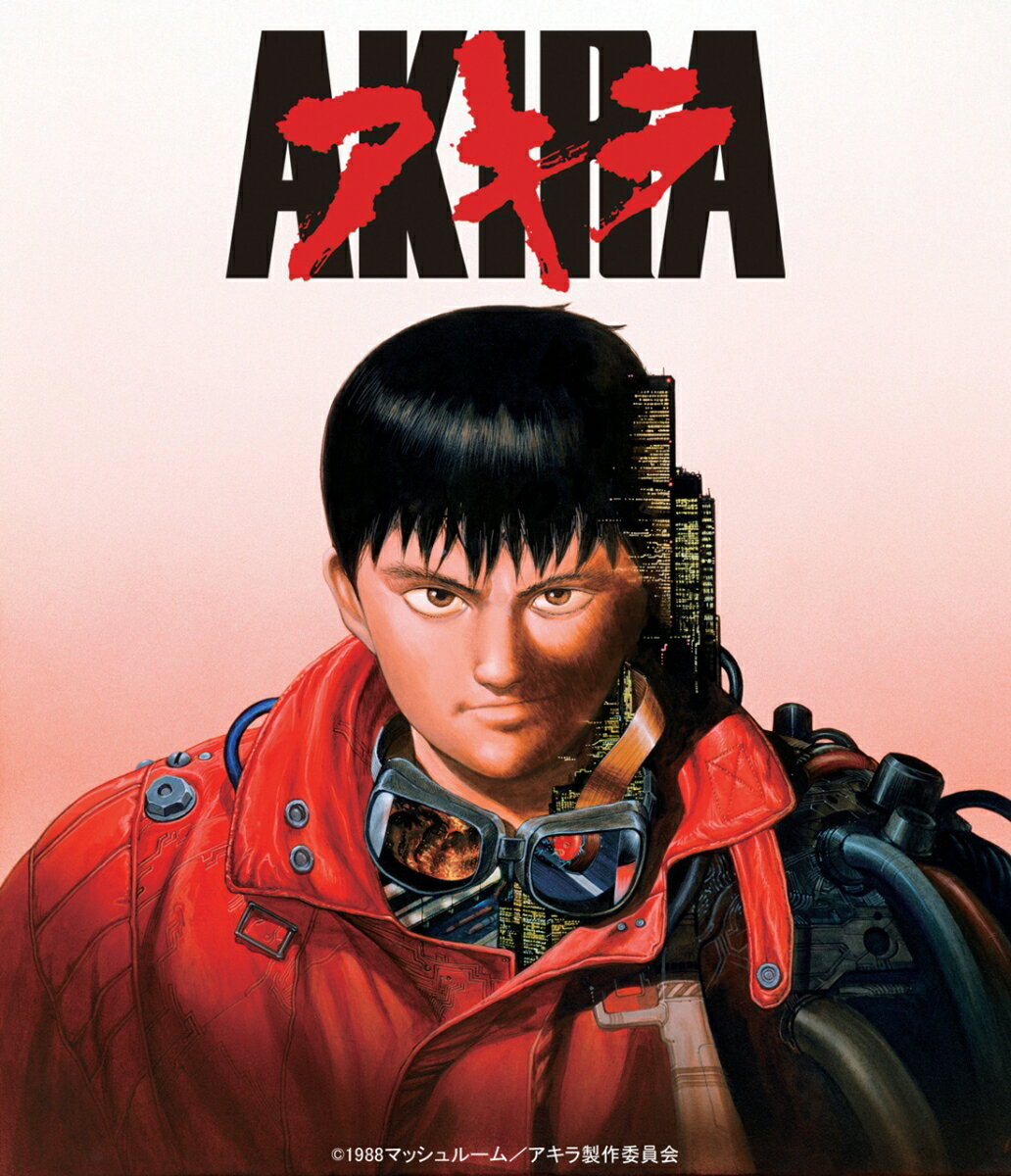 AKIRA 4Kリマスターセット(4K ULTRA HD Blu-ray & Blu-ray Disc 2枚組)(特装限定版)【4K ULTRA HD】