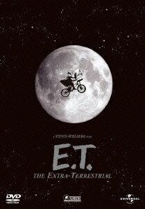 「E.T.」のパッケージ