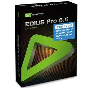 EDIUS Pro 6.5 アカデミック版 EPR65-STR-EJ