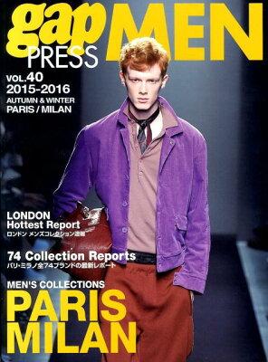 【楽天ブックスならいつでも送料無料】gap PRESS MEN(vol.40(2015-201)