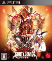 GUILTY GEAR Xrd - SIGN - PS3版