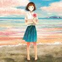 カラオケで人気のラブソング名曲 「グリーン」の「愛し君へ」を収録したCDのジャケット写真。
