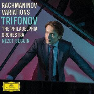 ショパン - ピアノ協奏曲 第1番 ホ短調 作品11(ダニール・トリフォノフ)