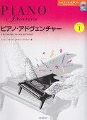 ピアノ・アドヴェンチャー レッスン&セオリーレベル1