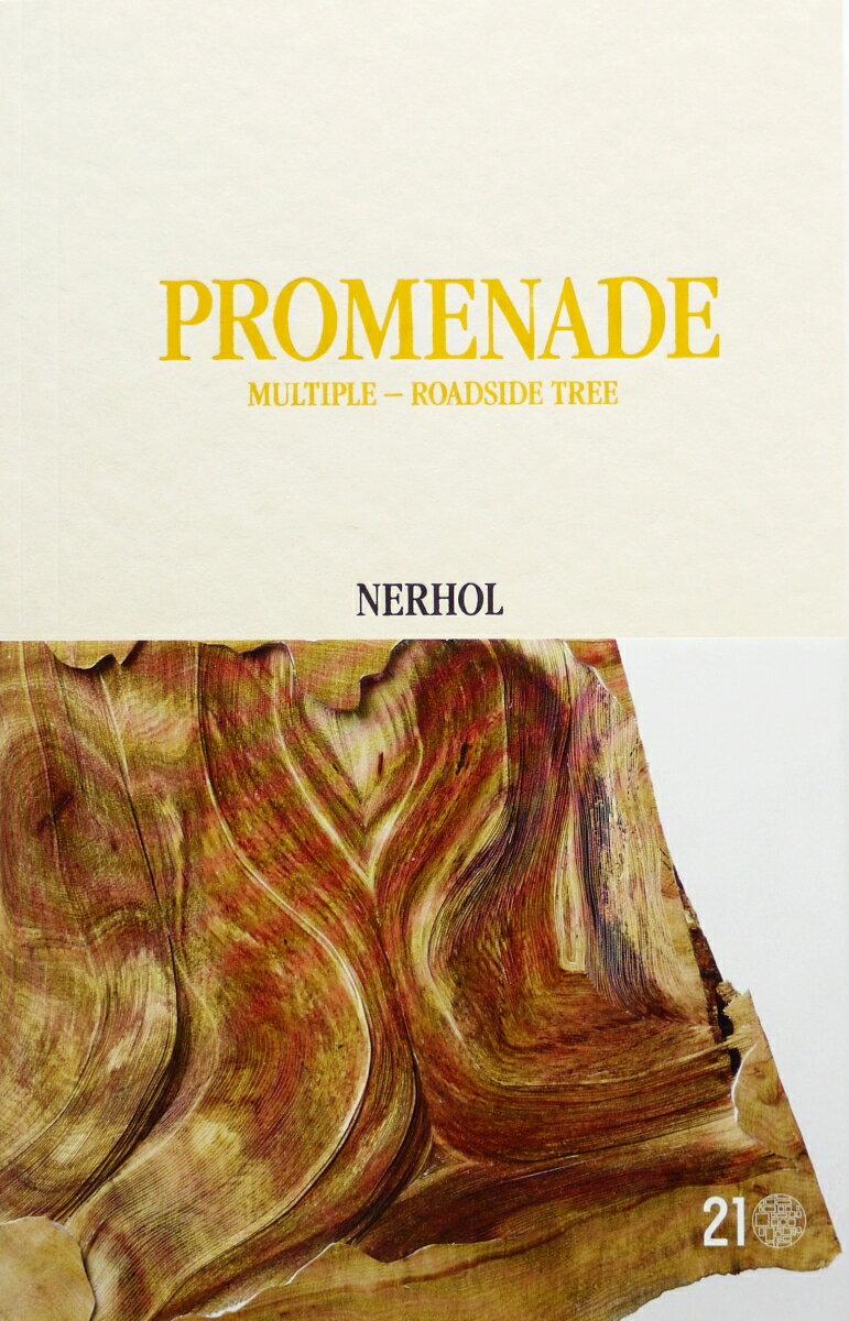 Promenade / multiple – roadside tree画像