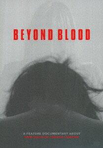 BEYOND BLOOD画像