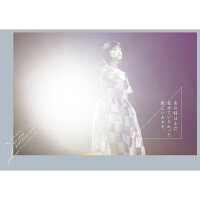 乃木坂46 2ND YEAR BIRTHDAY LIVE 2014.2.22 YOKOHAMA ARENA 【完全生産限定盤】