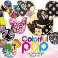 Colorful POP Disney : Disney Art 101