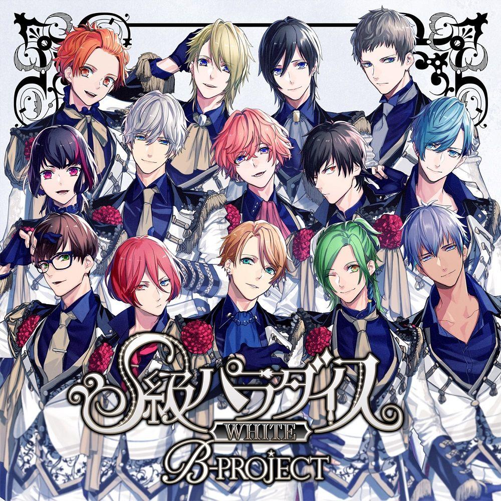 アニメソング, その他 S WHITE () B-PROJECT