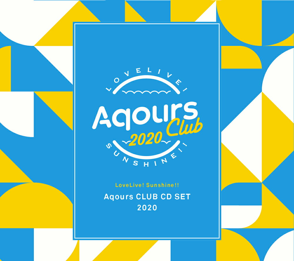 アニメソング, その他 !! Aqours CLUB CD SET 2020 () Aqours