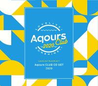 ラブライブ!サンシャイン!! Aqours CLUB CD SET 2020 (期間限定生産盤)
