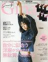 Gina (ジーナ) 2019-20 Winter(ウィンター) 2020年 01月号 [雑誌]