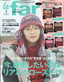 la farfa (ラ・ファーファ) 2020年 01月号 [雑誌]