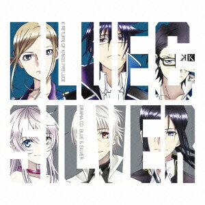 K DRAMA CD RETURN OF KINGS PRELUDE BLUE&SILVER画像